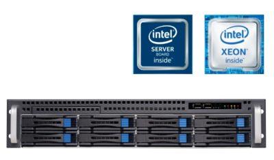 servidor silix linha e2200h8
